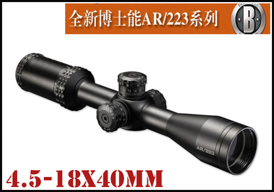 原装正品Bushnell AR/223 4.5-18X40mm抗震瞄准镜