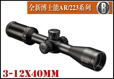 原装正品Bushnell AR/223 3-12X40mm抗震瞄准镜