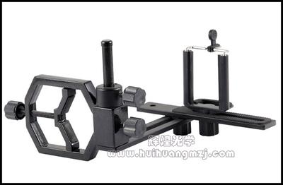 【升级版】瞄准镜安装手机数码相机连接支架