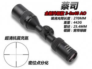 蔡司Zeiss 3-9X40AO高抗震短支瞄准镜